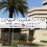 Abdelkrim Lassoued: Possibilité de recourir à l'Algérie pour financer le budget de l'Etat
