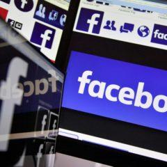 Cryptomonnaie: Facebook s'apprête à bousculer le secteur