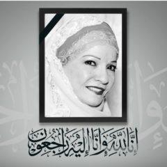 Egypte : La vedette Chadia n'est plus
