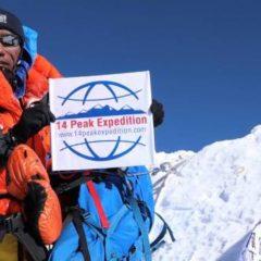 Kami Rita Sherpa a gravi le mont Everest pour la 2e fois en une semaine, la 24e fois en tout