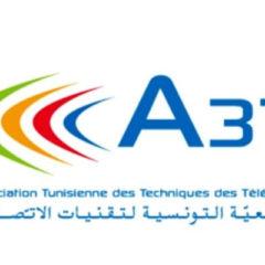 L'A3T appelle à la promotion de la culture numérique