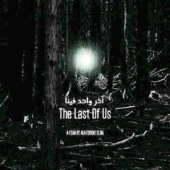 """Le film Tunisien """"The Last Of Us """" de Ala Edine Slim candidat à l'Oscar du meilleur film en langue étrangère"""