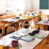Tunisie – Education: La suspension des cours concerne les établissements étatiques et privés