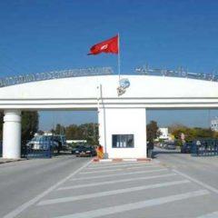 """Tunisie: """"Modes de payement en ligne"""", thème d'un workshop au centre d'innovation du technopôle El Ghazala"""