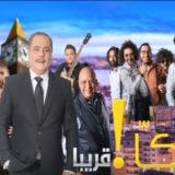 Tunisie : Tawa Hakka … attendez-vous au pire sur Hannibal, vidéo