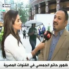 Insolite : La vérité sur Hatem Al-Gamassi, l'analyste politique et économique égyptien aux USA