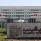 Tunisie – DERNIERE MINUTE: Limogeage du PDG de la Télévision nationale